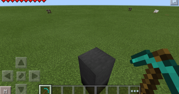 How To Craft An Anvil In Minecraft Pe